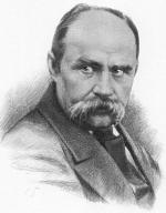 Тарас Шевченко ЭИИ (Гуманист)
