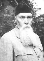 Николай Рерих ЭИИ (Гуманист)