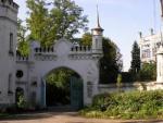 Шаровский парк